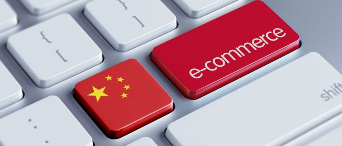 e-commerce chine