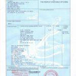 Certificat Origine Chine