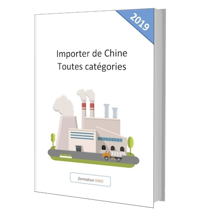 formation toutes categories import
