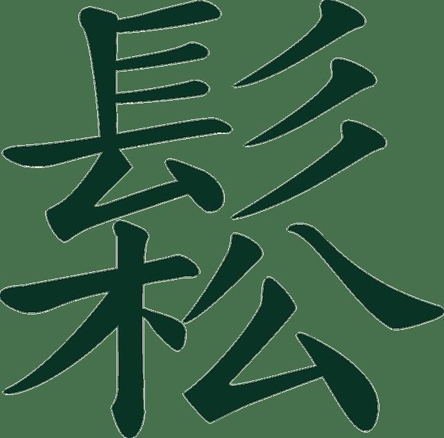 comprendre langue fournisseur