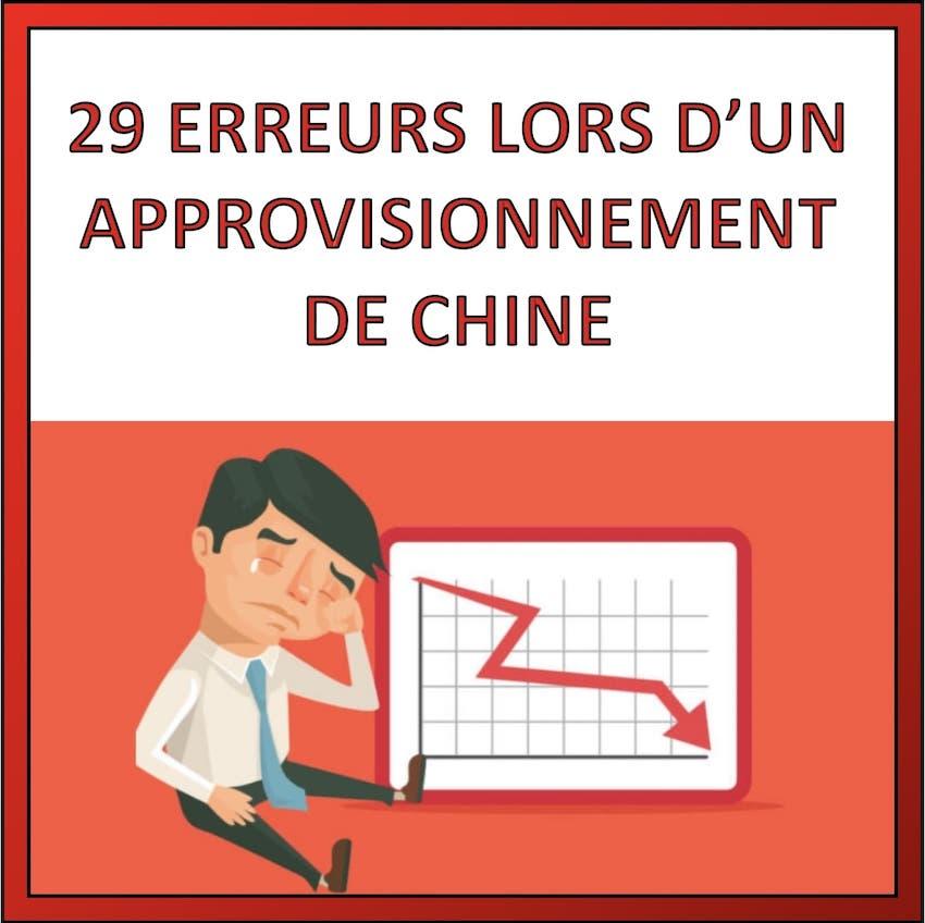 29 erreurs approvisionnement en chine