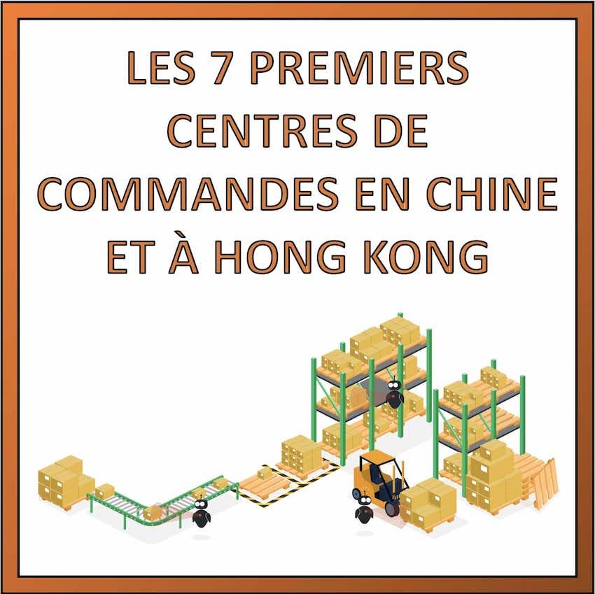 7 centres de commande en chine et hong kong