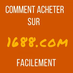 acheter-sur-1688