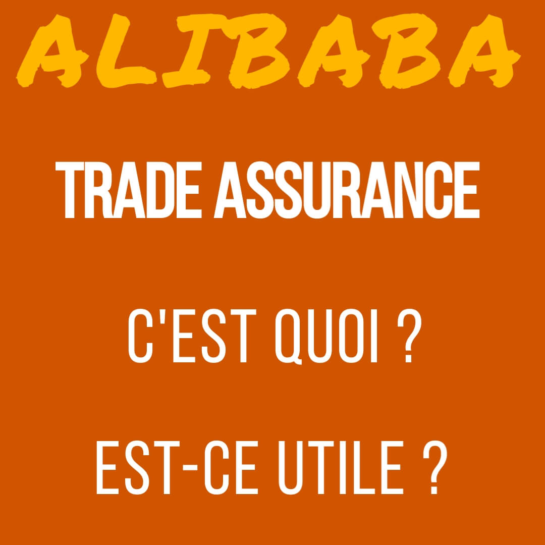 alibaba-trade-assurance-explication