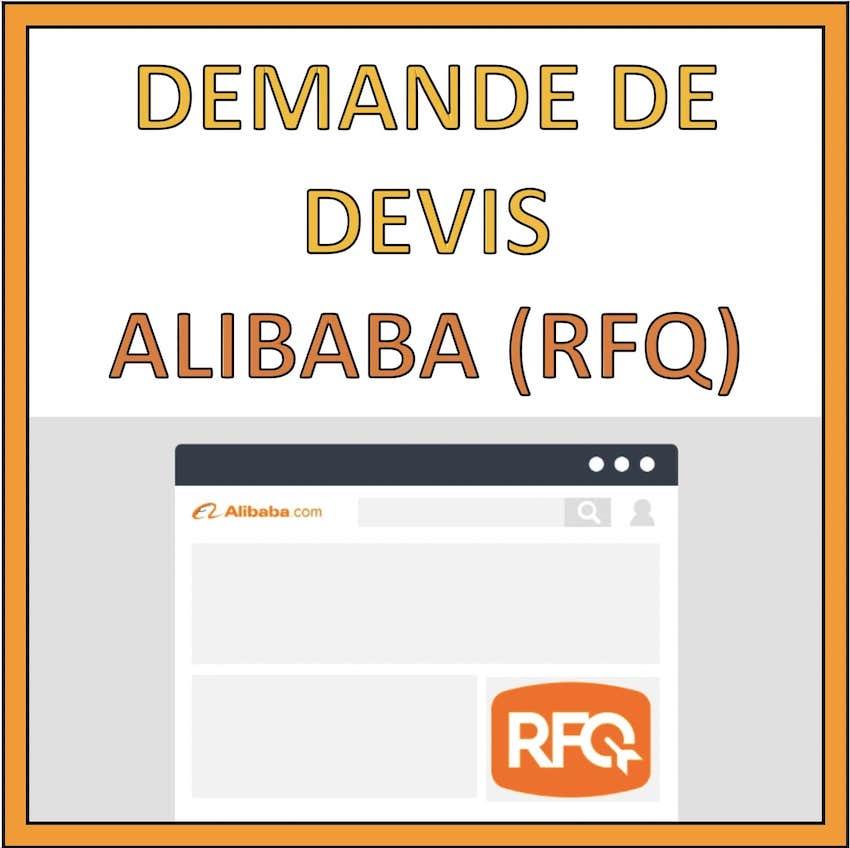 demande de devis RFQ alibaba